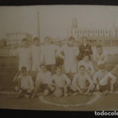 Coleccionismo deportivo: FOTOGRAFIA DE FUTBOL - PEQUEÑA -VER FOTOS Y TAMAÑO - (V- 7137). Lote 64984167