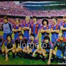 Coleccionismo deportivo - F.C. BARCELONA. ALINEACIÓN FINALISTA COPA DEL REY 1983-1984 EN EL BERNABÉU CONTRA ATH. BILBAO. FOTO - 112569535