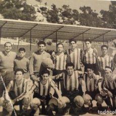 Coleccionismo deportivo: FOTO SELECCIÓN JUVENIL 1954. Lote 76636671