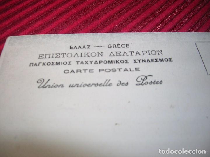 Coleccionismo deportivo: Postal de los Juegos Olímpicos de Atenas.Año 1906 - Foto 2 - 80704350