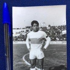 Coleccionismo deportivo: R2075 FOTO FOTOGRAFIA ORIGINAL JOSE ENRIQUE GUTIERREZ CARDONA ELCHE TEMPORADA 1962 1963. Lote 82275896