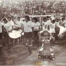 Coleccionismo deportivo: Nº 14 FOTOGRAFÍA ORIGINAL DEL CÁDIZ EN EL TROFEO CARRANZA DE 1981 FRENTE AL SEVILLA. Lote 86280868