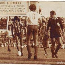 Coleccionismo deportivo: Nº 2 FOTOGRAFÍA ORIGINAL DEL AT. DE MADRID CONTRA EL NACIONAL DE MONTEVIDEO TROFEO CARRANZA 1976. Lote 86293192