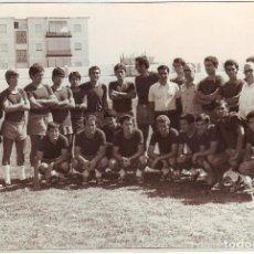 Coleccionismo deportivo: Nº 1 SAN FERNANDO DE CÁDIZ. GRUPO DE JUGADORES Y DIRECTIVOS. Lote 86433360