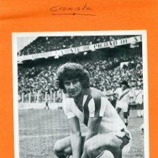 Coleccionismo deportivo: SERENA ( RAYO VALLECANO ) -- FOTOGRAFIA PUBLICITARIA EN CARTON DE ' PUMA '. Lote 87069704
