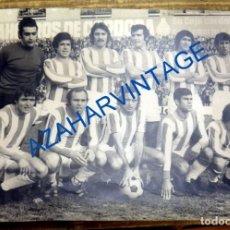 Coleccionismo deportivo: ESPECTACULAR FOTOGRAFIA DEL CORDOBA, C.F., TEMPORADA 1974-75, 225X165MM. Lote 94014860