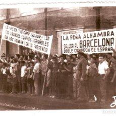 Coleccionismo deportivo: CÁDIZ. FOTOGRAFÍA ORIGINAL DE LA AFICIÓN GADITANA SALUDANDO AL BARCELONA A SU LLEGADA A CÁDIZ. Lote 94151760