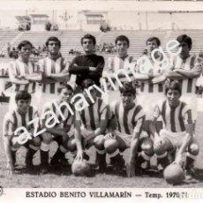 Coleccionismo deportivo: FOTOGRAFIA DEL TRIANA BALOMPIE, FILIAL DEL REAL BETIS, TEMPORADA 1970/71,180X120MM. Lote 96753451