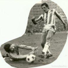 Coleccionismo deportivo: ANTIGUA FOTOGRAFIA ORIGINAL DECADA 1970 - MINGUELA CON LA CAMISETA DEL REAL VALLADOLID. Lote 97403831