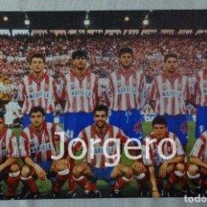 Coleccionismo deportivo: AT. MADRID. ALINEACIÓN CAMPEÓN COPA DEL REY 1995-1996 EN LA ROMAREDA CONTRA EL BARCELONA. FOTO. Lote 182426200