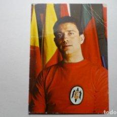 Coleccionismo deportivo: TARJETA DEPORTES SELECCION ESPAÑOLA HOCKEY SOBRE PATINES JUGADOR JUAN SABATER ESCUDE-REUS. Lote 104318563