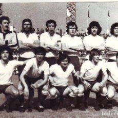 Coleccionismo deportivo: FOTOGRAFÍA DEL CÁDIZ TEMPORADA 1978/79. Lote 105263267