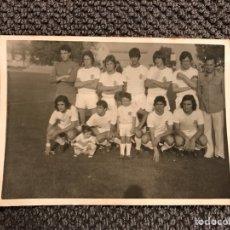 Coleccionismo deportivo: VALENCIA CF. JUVENILES. DESCONOZCO LA TEMPORADA (AÑOS 1960?). Lote 107045791