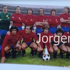 Coleccionismo deportivo - SELEC.ESPAÑOLA FÚTBOL. ALINEACIÓN PARTIDO CLASIF.MUNDIAL 1978 EN BELGRADO CONTRA YUGOSLAVIA. FOTO - 145543310