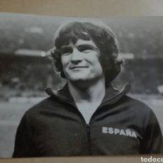 Coleccionismo deportivo: FOTOGRAFÍAS ORIGINALES ARCHIVO PERIODÍSTICO. JOSÉ ANTONIO CAMACHO REAL MADRID SELECCIÓN DE ESPAÑA. Lote 107503419