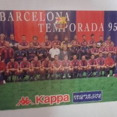 Coleccionismo deportivo: FC BARCELONA POSTER FOTO OFICIAL PLANTILLA 95-96 CON FIRMAS. Lote 110800943