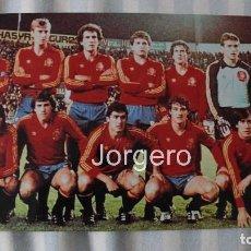 Coleccionismo deportivo: SELECCIÓN ESPAÑOLA DE FÚTBOL. ALINEACIÓN PARTIDO CLASIF. EUROCOPA 1984 EN SEVILLA CONTRA MALTA. FOTO. Lote 214684911