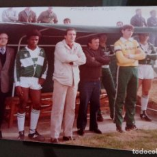 Coleccionismo deportivo: ANTIGUA FOTOGRAFIA BANQUILLO ELCHE CLUB FUTBOL JUVENIL - TEMPORADA 85 86 MEDIDAS 18 X 13 CENTIMETROS. Lote 113607499