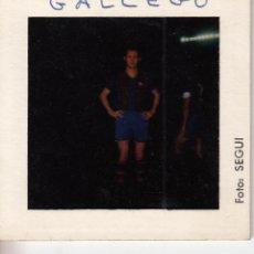 Coleccionismo deportivo: DIAPOSITIVA 7 X 7 CM GALLEGO BARCELONA FUTBOL CLUB AÑOS 70 FOTO SEGUI. Lote 114236219