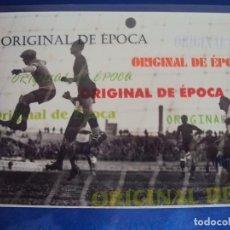 Coleccionismo deportivo: (F-180340)FOTOGRAFIA PARTIDO FOOT-BALL F.C.BARCELONA CALLE INDUSTRIA - FOTO SPORT. Lote 114998547