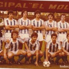 Coleccionismo deportivo: REAL SOCIEDAD: FOTOGRAFÍA DE UN EQUIPO HISTÓRICO. Lote 115396311