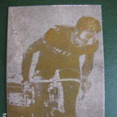 Coleccionismo deportivo: CICLISMO. PLANCHA O CLICHÉ DE ZINC. EDDY MERCKX TOUR DE FRANCIA Y GIRO DE ITALIA 1.974. Lote 122404291