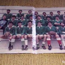 Coleccionismo deportivo: ANTIGUA FOTOGRAFÍA DEL EQUIPO DE RUGBY APAREJADORES DE BURGOS...AÑOS 80.... Lote 123516171