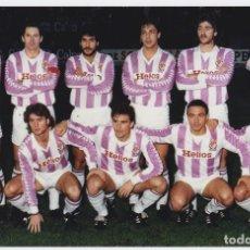 Coleccionismo deportivo: REAL VALLADOLID: FOTOGRAFÍA HISTÓRICA.. Lote 128488858