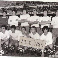 Coleccionismo deportivo: FOTOGRAFIA PRENSA SELECCION ANDALUZA.SANCHEZ PIZJUAN.. Lote 125320011
