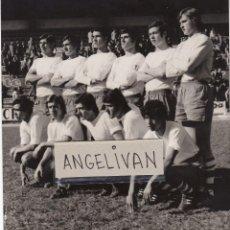 Coleccionismo deportivo: FOTOGRAFIA PRENSA SELECCION ANDALUZA.. Lote 125331631