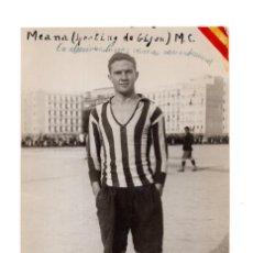 Coleccionismo deportivo: MANUEL MEANA VALLINA JUGADOR INTERNACIONAL SPORTING GIJÓN EN VIEJO CAMPO O`DONNELL DEL REAL MADRID . Lote 132420654