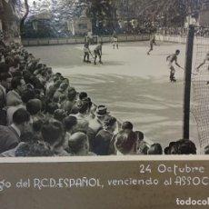 Coleccionismo deportivo: RCD ESPAÑOL HOCKEY PATINES. EXCELENTE FOTO PANORÁMICA INAUGURACION NUEVA PISTA. AÑO 1948. Lote 133303718