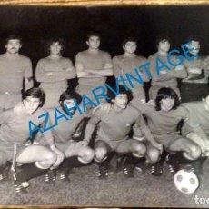Coleccionismo deportivo: ALMERIA, 1979, PARTIDO ESPAÑA-HOLANDA, CLASIFICACION OLIMPIADAS, RARA, 24X18 CMS. Lote 134164530