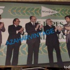 Coleccionismo deportivo: SEVILLA, 1988, TROFEO MEJORES DEPORTISTAS DE ANDALUCIA, JUAN GOMEZ, JUANITO,238X178MM. Lote 134169046