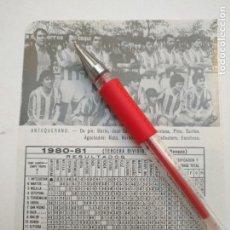 Coleccionismo deportivo: ANTIGUA HOJA FUTBOL JUGADORES CLUB ALINEACION FOTOGRAFIAS LIGA - ANTEQUERANO. Lote 134972886
