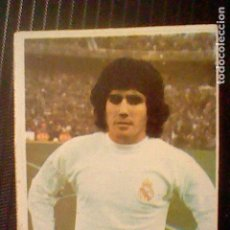 Coleccionismo deportivo: CROMO SIN PEGAR ED FINI 1975 76 1976 75 REAL MADRID SANTILLANA DEP LEG MA *. Lote 136283742