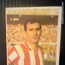 Coleccionismo deportivo: CROMO SIN PEGAR ED FINI 1975 76 1976 75 FANJUL GIJON DEP LEG MA *. Lote 136292554