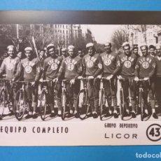 Coleccionismo deportivo: 19 FOTOGRAFIAS CICLISTAS LICOR 43 CICLISMO, VER DESCRIPCION Y FOTOS ADICIONALES. Lote 136477638