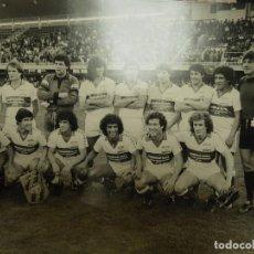 Coleccionismo deportivo: FG-192. HOMENAJE A HUGO CHOLO SOTIL. MAYO 1984. SELECCIÓN SUDAMERICANA DE LA LIGA ESPAÑOLA.. Lote 152231905