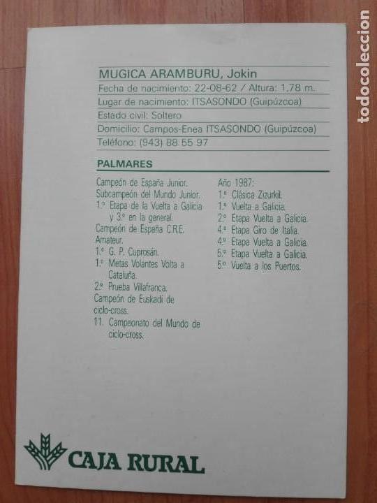 Coleccionismo deportivo: CICLISMO - EQUIPO CAJA RURAL ORBEA - AÑOS 1987-88 - JOKIN MUGICA - Foto 2 - 203982281