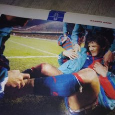 Coleccionismo deportivo: FICHA BAKERO. Lote 143922578