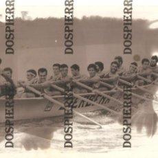 Coleccionismo deportivo: FOTO, TRAINERA DE ZIERBENA, REGATA, AÑOS 70/80, 18X24. Lote 144736454