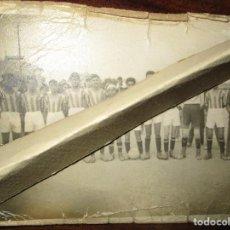 Coleccionismo deportivo: FOTO FUTBOL PLANTILLA ANTIGUA ALGUN EQUIPO DE BADAJOZ. Lote 149350478