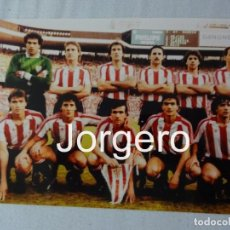 Coleccionismo deportivo - ATH. BILBAO. ALINEACIÓN FINALISTA COPA DEL REY 1984-1985 EN EL BERNABÉU CONTRA AT. MADRID. FOTO - 151665570