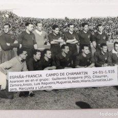 Sports collectibles - Fotografia seleccion española .1.935 - 155342302