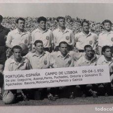 Sports collectibles - Fotografia seleccion española .1.950 - 155342482