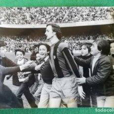 Coleccionismo deportivo: FOTOGRAFIA CRUIFF 3 - FOTO ORIGINAL 18X24 - FUTBOL CLUB BARCELONA - 1974/75 NOU CAMP. Lote 156139586