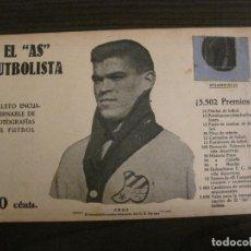 Coleccionismo deportivo: CROS-CD EUROPA-FOTOGRAFIAS FUTBOL-AS FUTBOLISTA-ALCANTARA-FC L'ALLAU-VER FOTOS(V-16.184). Lote 156884382