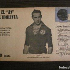 Coleccionismo deportivo: OCAÑA-SEVILLA FC-FOTOGRAFIAS FUTBOL-AS FUTBOLISTA-ATHLETIC-CD EUROPA-VER FOTOS(V-16.185). Lote 156884774