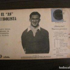 Coleccionismo deportivo: ZABALA-ESPAÑA-FOTOGRAFIAS FUTBOL-AS FUTBOLISTA-ZAMORA-SAN MAMES-VER FOTOS(V-16.189). Lote 156886894
